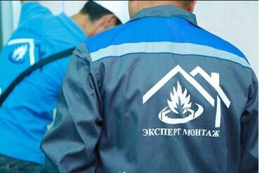 бурим скважины бишкек в Кыргызстан: Требуется специалист по бурению скважин воды С опытом работы