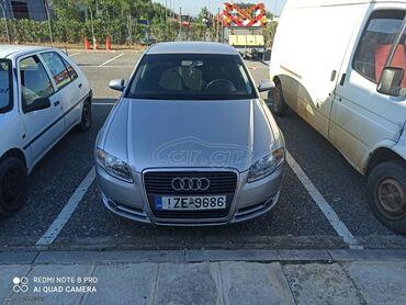 Οχήματα - Ελλαδα: Audi A4 1.8 l. 2006   150000 km