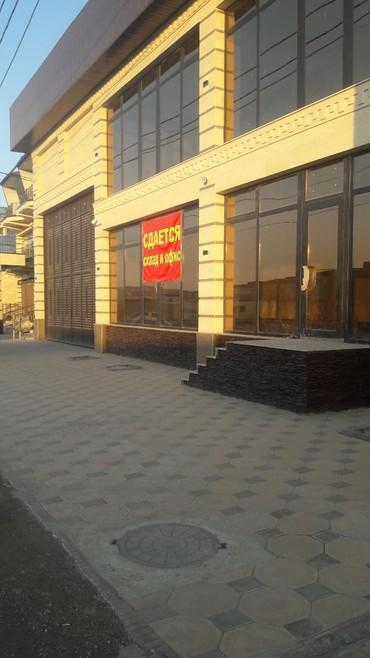 склад носков в Кыргызстан: СДАЮ помещение под СКЛАД ( АНГАР) 600 кв.м.+ офис. Рынок ДОРДОЙ, вдол