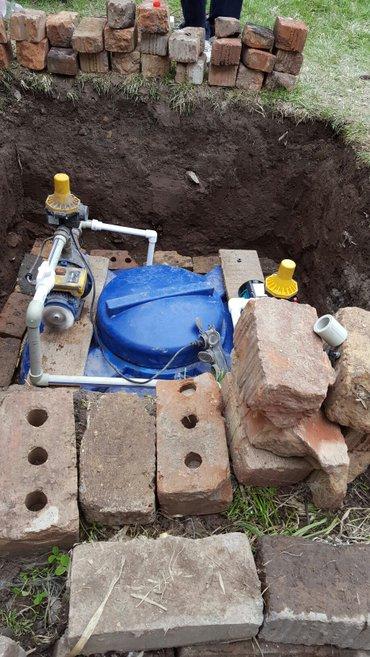 сетевые фильтры eaton в Кыргызстан: Сантехник любои сложности установка насосос теплые полы отопление