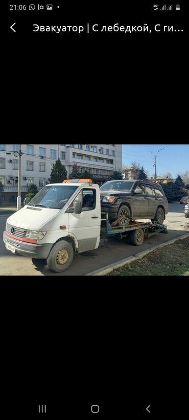 хундай портер цена бишкек в Кыргызстан: Эвакуатор | С лебедкой, С ломаной платформой Бишкек