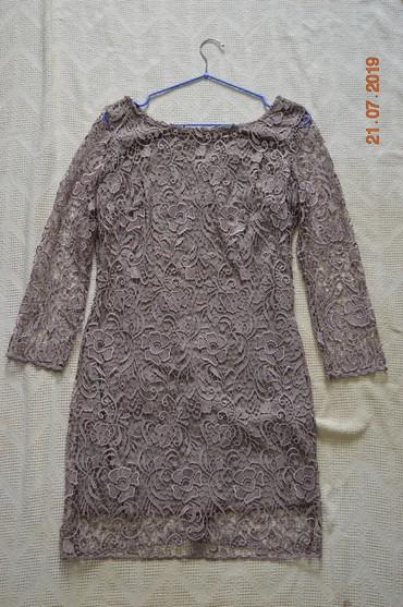 """длинные вечерние платья с длинным рукавом в Кыргызстан: """"Шоколодный жемчуг"""", гипюровое. Платье короткое (выше колена), рукав"""