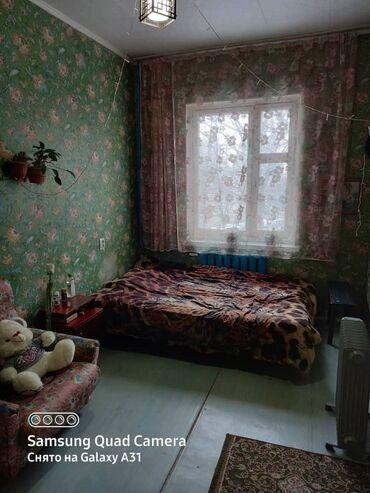 Продается квартира: 105 серия, Южные микрорайоны, 3 комнаты, 60 кв. м