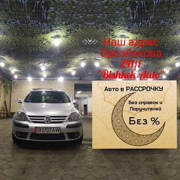 авто в рассрочку без банка in Кыргызстан | MERCEDES-BENZ: Volkswagen Golf Plus 1.6 л. 2005 | 191000 км