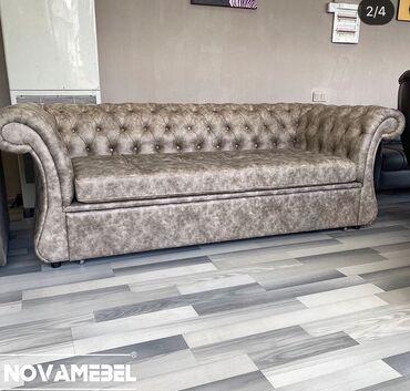 dva divan kresla в Кыргызстан: Новый диван качество супер не подошёл по размерам