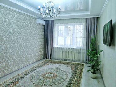 смартфоны 5 1 5 5 в Кыргызстан: Продается квартира: 1 комната, 48 кв. м