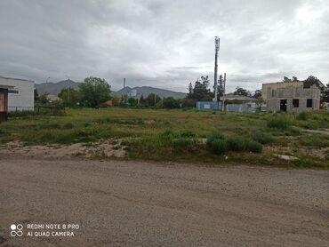 Продажа другой коммерческой недвижимости в Кыргызстан: Продается участок в городе Чолпон ата. В центре города, вдоль дороги