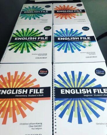 English file 3rd edition. Все уровни .  Beginner, elementary, pre inte