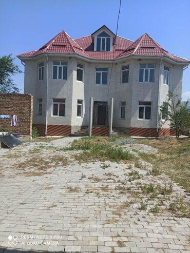 редми про 9 цена в бишкеке в Кыргызстан: 755 кв. м, 9 комнат