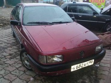 Volkswagen Passat 1992 в Бишкек