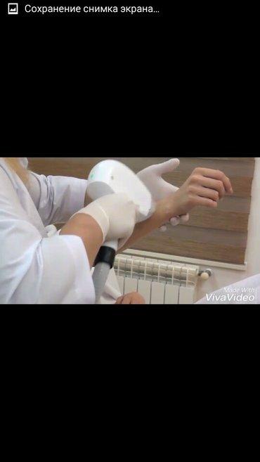 Bakı şəhərində Soprano Lazer ( an muasir telebatlara uygun yigilmis aparat)- şəkil 3