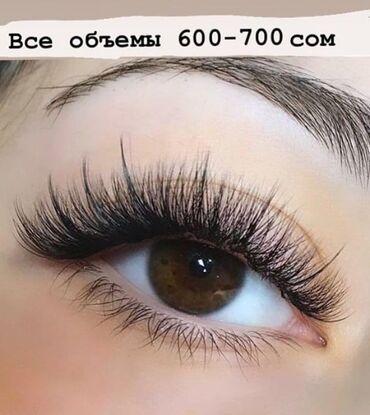 Акция на Перманентный макияж бровей, теневую растушевку,Акварельные г