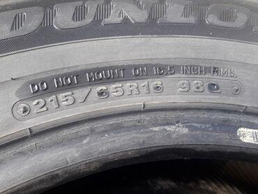 шина 16570 r13 в Кыргызстан: 4 штуки