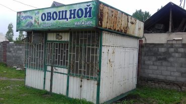 in Бишкек