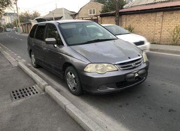 одиссей бишкек in Кыргызстан | АВТОЗАПЧАСТИ: Honda Odyssey 2.3 л. 2001