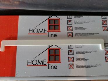 Подоконники Home Line реализуем по оптимальной ценой,оптом и в розницу в Бишкек