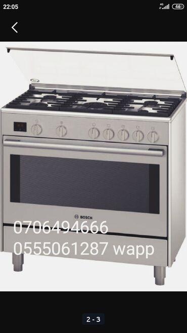Ремонт | Кухонные плиты, духовки | С гарантией, С выездом на дом