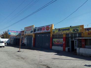 Продается бизнес автомойка, кафе, в Бишкек