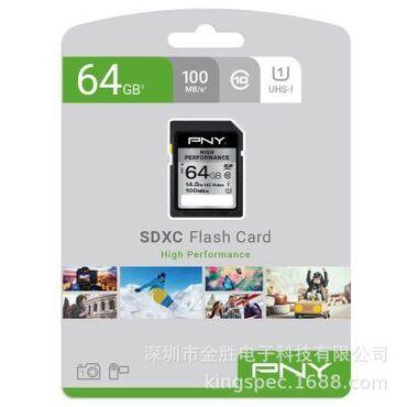 карты памяти uhs ii u3 для видеорегистратора в Кыргызстан: Цифровая карта памяти Bienwei SDXC 64 GB- Класс 10 UHS1 Скорость