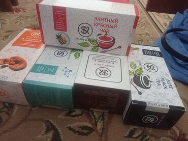 97 объявлений: Продаю продукции Смарт Рич. Всё новое, в упаковке. Не открывали!