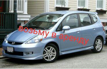 Аренда для такси - Кыргызстан: Honda Fit 1.3 л. 2004