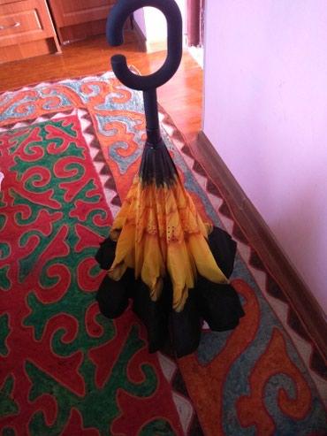 Зонтик каучуковая стоячая в Бишкек