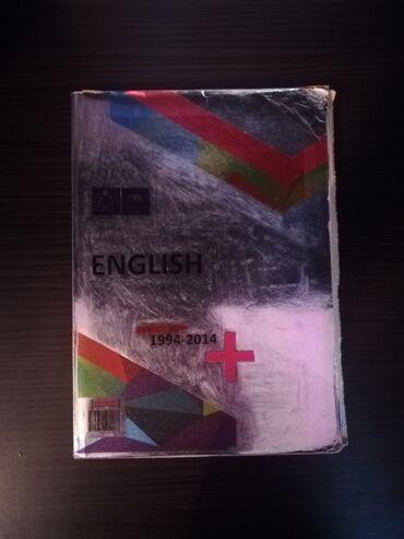 Kitab, jurnal, CD, DVD Salyanda: İngilis dili test toplusu