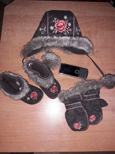 Дет. шапка, перчатки и ботинки на 1-1.6г отдам за 300с. почти новые в Бишкек
