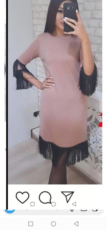 Новое платье с этикеткой не разу не одето размер 42. S отдам за 300 с