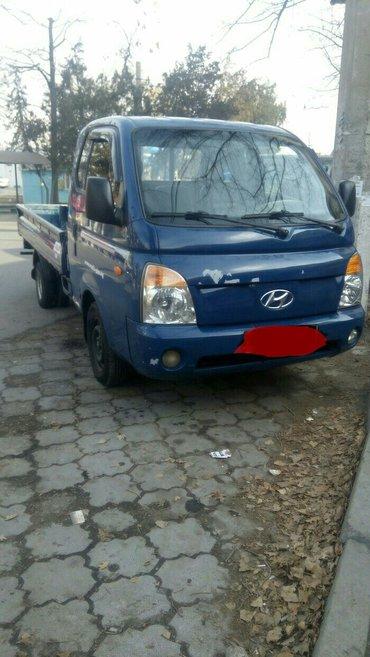 Продается Hyundai porter 2 поколение. Левый руль, обьем 2.5, топливо д в Бишкек