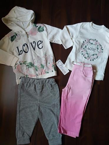 Dečija odeća i obuća   Ruma: Komplet nove garderobe za devojčicu. Veličina 86