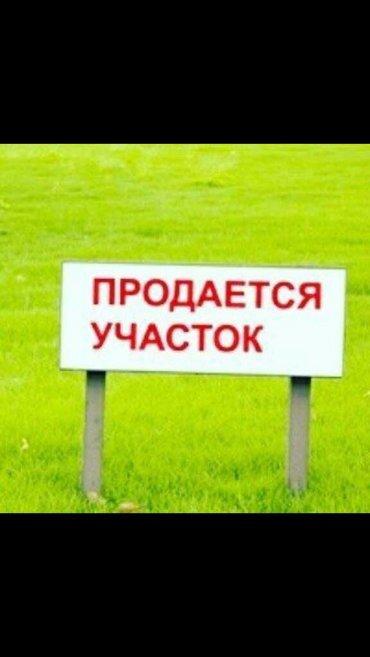 Продаю участок в ж/м Оскон-Ордо в Бишкек