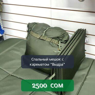 Спальник армейский Казахстан -25Cпальный мешок армии Казахстана