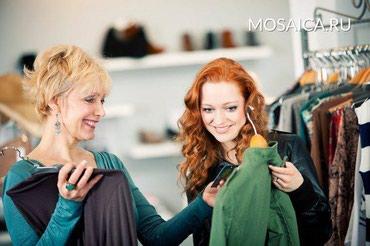 Продавец одежды в Бишкек