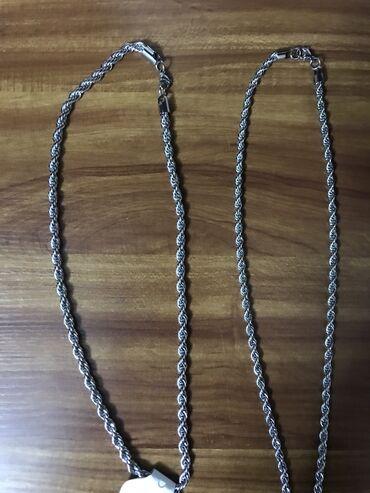 Серебряную колечку и сережку - Кыргызстан: Цепь НЕ серебряная, только напыление серебряное Цепи: спиральчатые