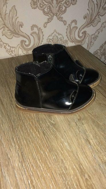 butsy-nike-magista-obra-fg в Кыргызстан: Деткая обувь от zara-21,nike-22,new balanc-23,adidas-22 все оригиналы