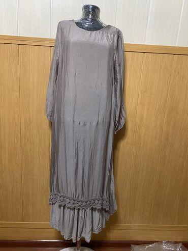 Платье из итальянского шелка. Размер стандарт. 44-46. Цвет: пудра,кофе