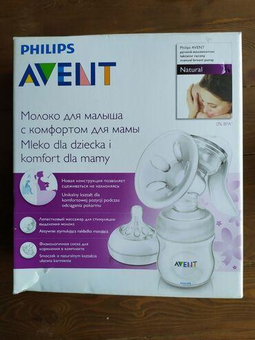 avent isis в Кыргызстан: Philips avent - ручной молокоотсос. В отличном состоянии