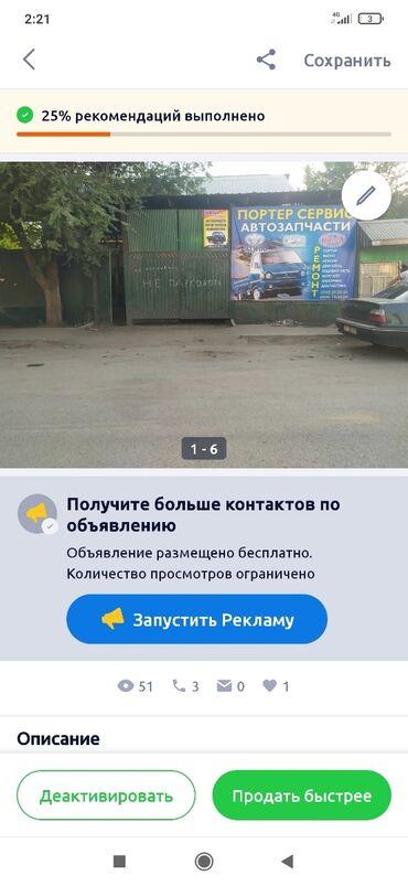 ���������� ������������������ �������� �� �������������� в Кыргызстан: Ученик балдар керек сокулук
