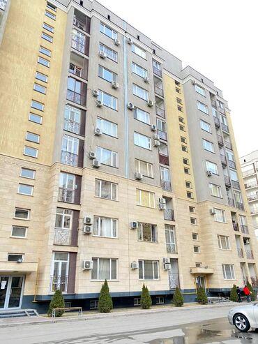 шикарную камеру в Кыргызстан: Продается квартира: 3 комнаты, 125 кв. м