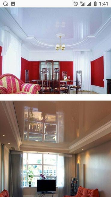 Натяжной потолок из Бельгии качество 100% в Бишкек