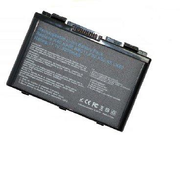 Батарейка Asus K40 K40E F82 F83S K40 K40E K6C11 F52 K50 K51 K60 K61 K7