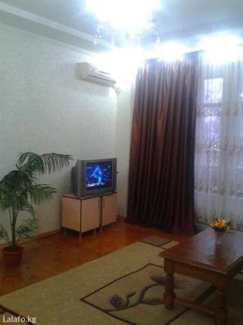 городок энертика0555243411 в Бишкек