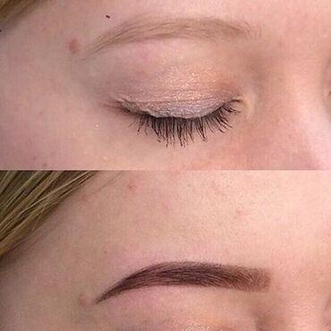 Акция на татуаж до 15 Июля, перманентный макияж:* теневая растушевка,*