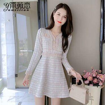 Теплое вязанное платье, отлично сидит по фигуре, длина выше колен в