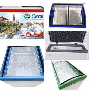 Витринные холодильники,морозилки для ваших магазинов! в Лебединовка