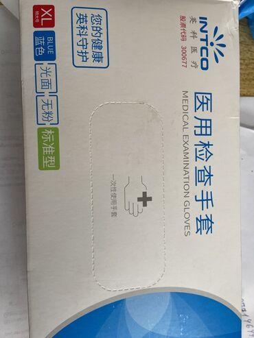 Нитриловые перчатки - Кыргызстан: Перчатки медицинские нестерильные, размер xl, в упаковке 50 пар