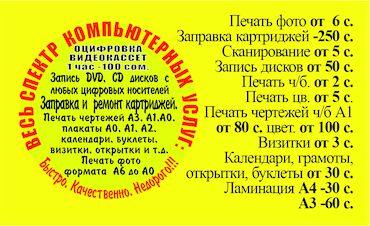 Оцифровкаvhs, vhs-c, dvi,с любых кассет