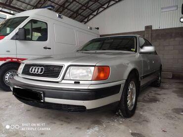 пакеты для заморозки бишкек в Кыргызстан: Audi S4 2.8 л. 1992 | 200000 км