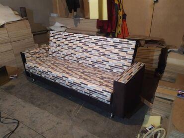 Новые! Новые. новые раскладные диваны. Качественные деревьянные и